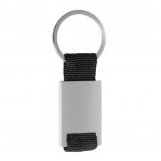 Брелок для ключів Ribbon