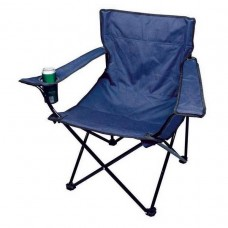 Кресло тёмно-синего цвета