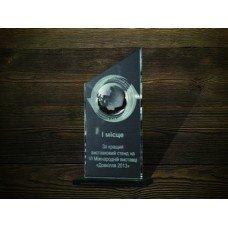 Стеклянная награда PG257
