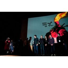 Международный фестиваль документального кино о правах человека
