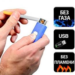 Зажигалка - Картридер - USB-флешка