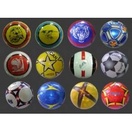 Индивидуальные Мячи