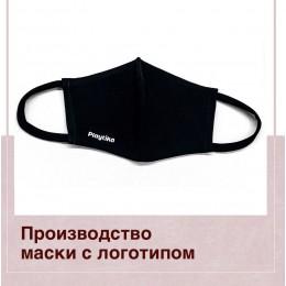 Защитные маски с логотипом компании!