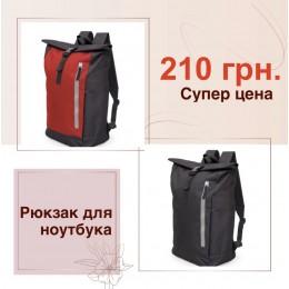 "Рюкзаки в розницу от ""Приорити Груп"""