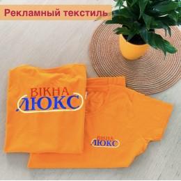 Рекламный текстиль