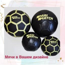 Мы производим мячи с логотипом или полностью по Вашему дизайну.