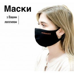Защитные маски с логотипом