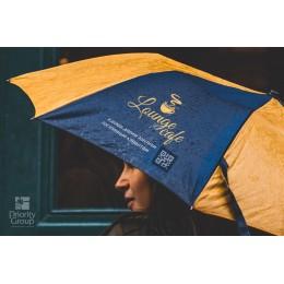 Зонты с логотипом – эффективный рекламный инструмент